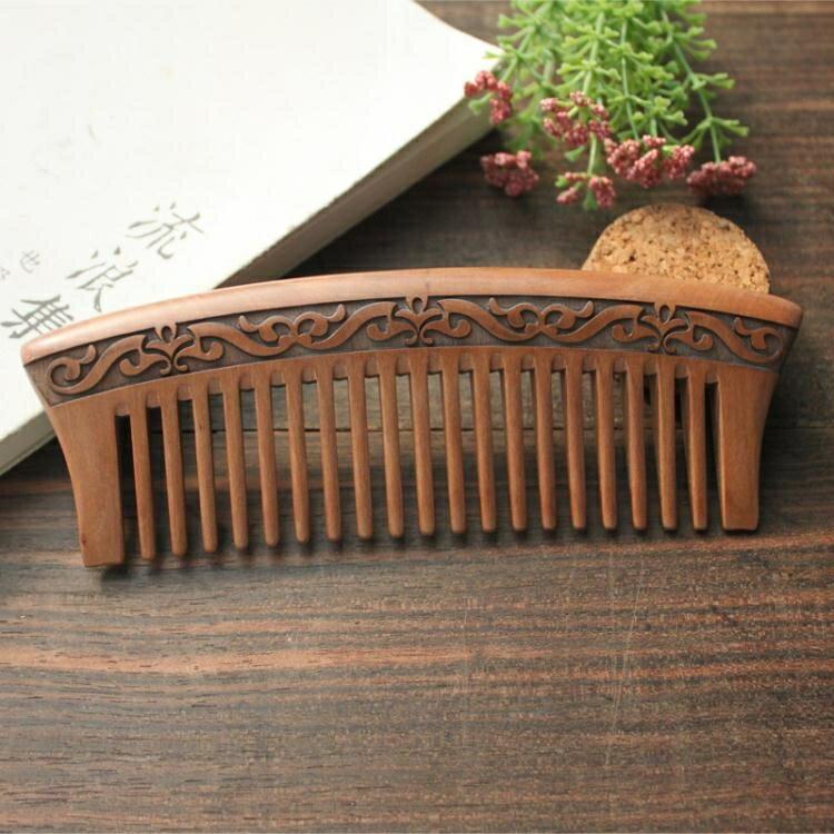 梳閣品牌 天然老料桃木梳子E010 古典雕花工藝 淡淡清香 寬齒卷髮
