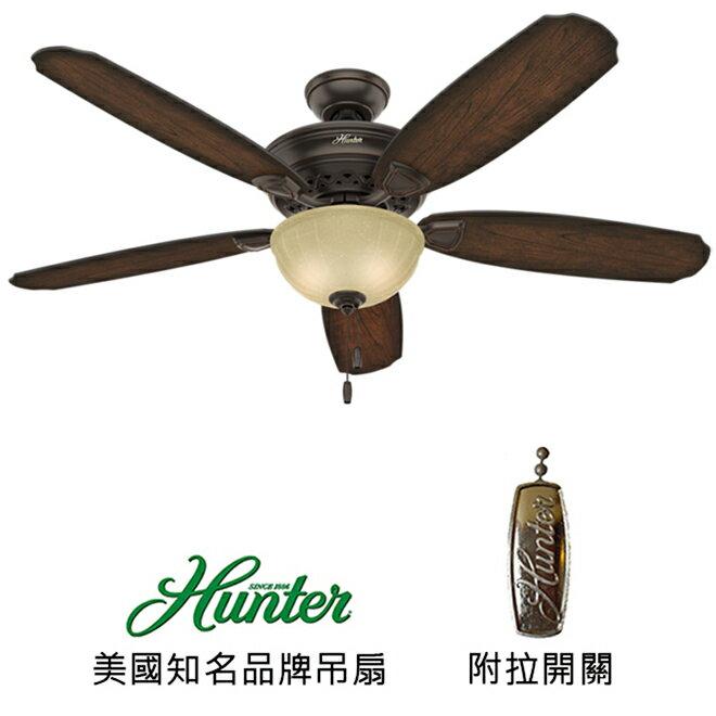 <br/><br/>  [top fan] Hunter Markley 56英吋吊扇附燈(53255)瑪瑙色<br/><br/>
