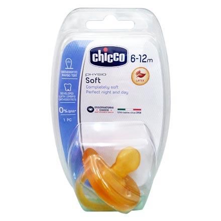 【悅兒園婦幼生活館】Chicco 舒適哺乳系列-乳膠拇指型安撫奶嘴 (中)