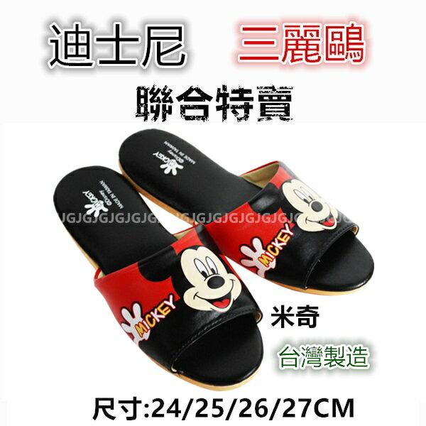 JG~米奇下單三麗鷗迪士尼維尼拖鞋米奇拖鞋KITTY拖鞋米妮拖鞋史迪奇拖鞋台灣製造室內拖鞋