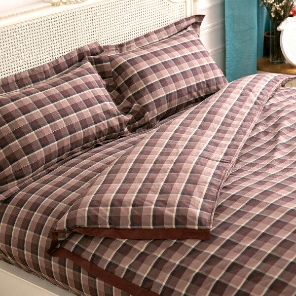 【名流寢飾家居館】摩卡旋律.100%純棉色織布.雙人兩用鋪棉被套