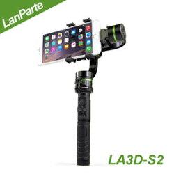 【LanParte 分離式線控三軸手持穩定器(LA3D-S2)】適用GoPro及4-6吋大部分智慧型手機 iPhone變身運動攝影機 【風雅小舖】