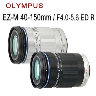 【★送UV保護鏡】OLYMPUS EZ-M4015 40-150mm F4.0-5.6 鏡頭【平行輸入】