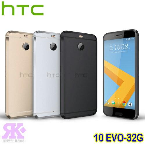 HTC 10 evo 5.5吋防水智慧機(3G/32G)-贈專用皮套+多國專利抗藍光鋼化玻璃保貼+手機/平板支架+韓版收納包