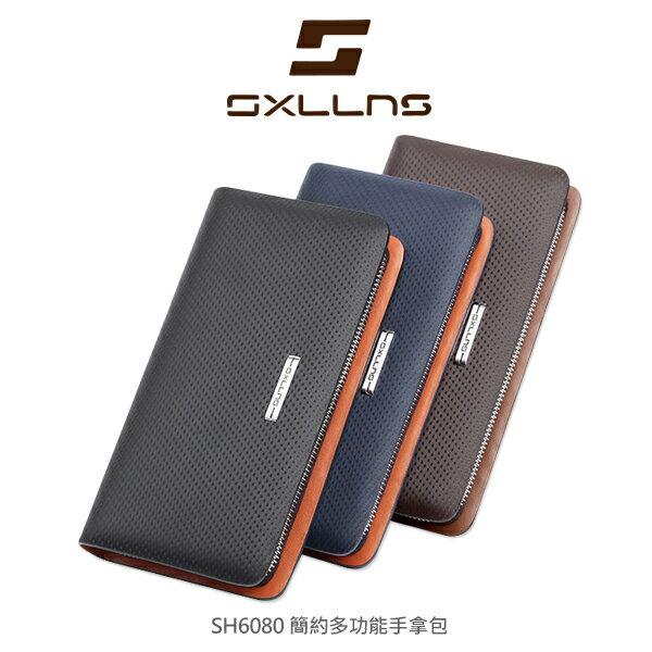 SXLLNS 賽倫斯 SX-SH6080 簡約多功能手拿包 拉鍊手拿包