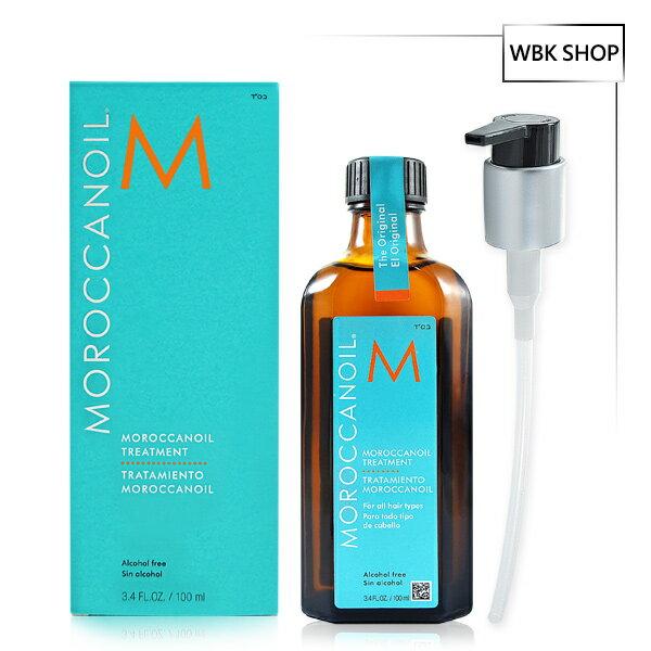 摩洛哥優油 護髮油 100ml