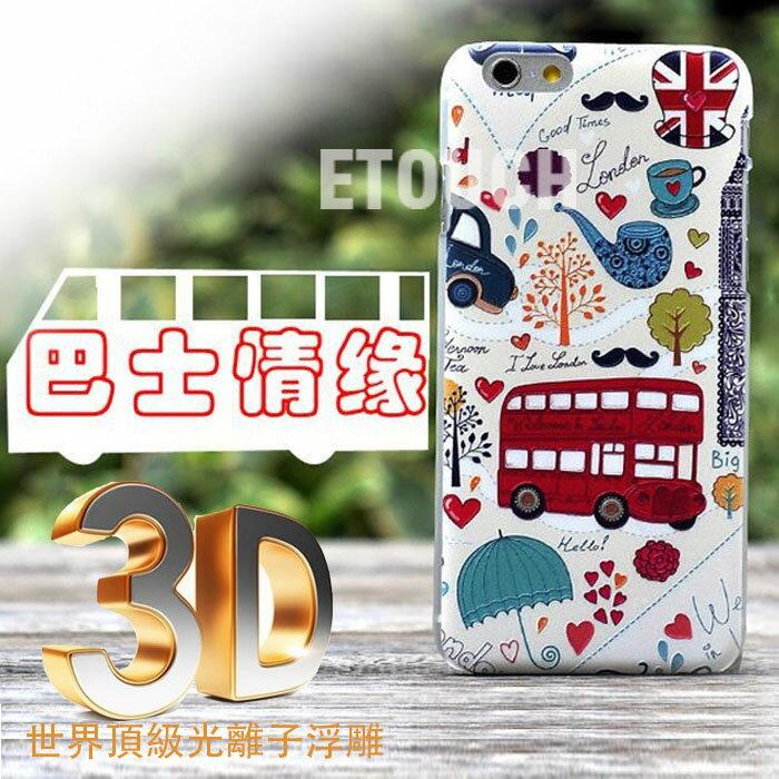 iPhone 6s 6   iPhone 6s 6 Plus手機殼保護殼ETOUCH巴黎浮