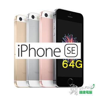 ★最高省$1020+6期0利率★APPLE 蘋果 iPhone SE 64G 四色(銀色/太空灰/金色/玫瑰金)
