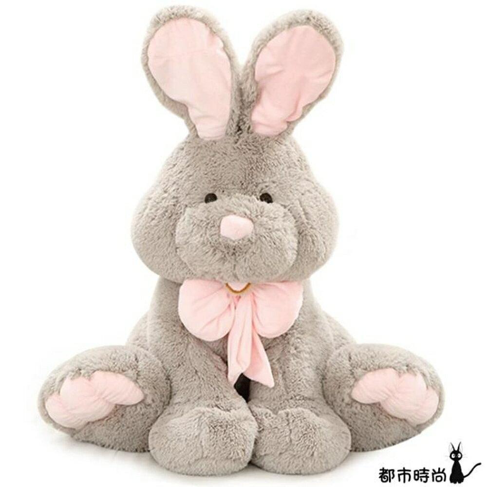 公仔 兔子玩偶大號毛絨玩具布娃娃可愛睡覺抱女孩萌 - 都市時尚