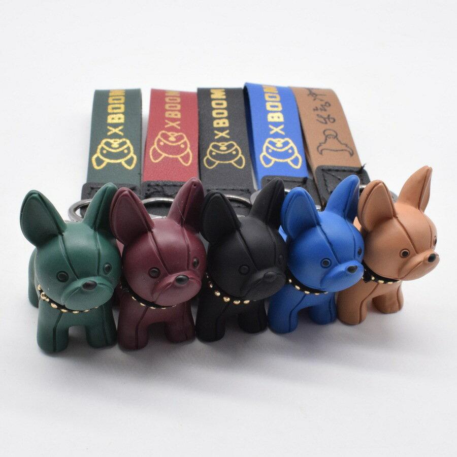 台灣現貨 可愛法鬥犬 立體鑰匙圈 附皮帶掛鈎6色可選擇 小狗鑰匙圈 鑰匙吊飾 掛飾 鑰匙圈 key ring 卡司蒙