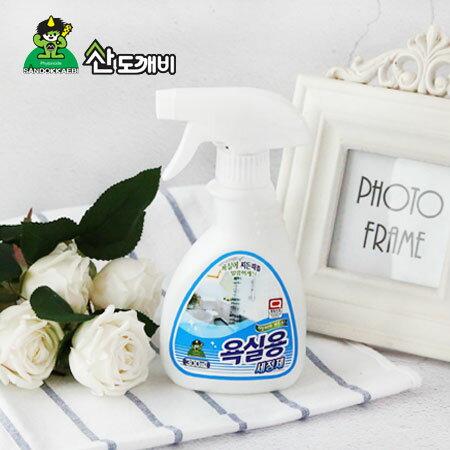 韓國山鬼怪魔法浴廁專用清潔劑300ml清潔用品清潔浴室廁所洗手台流理台【N600189】