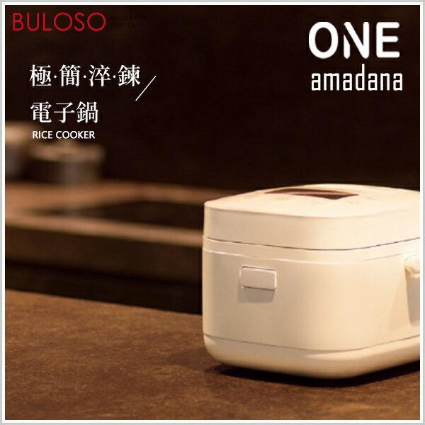 《不囉唆》ONEamadanaSTCR-0103智能料理炊煮器電鍋小資飯鍋公司貨【VA0103】
