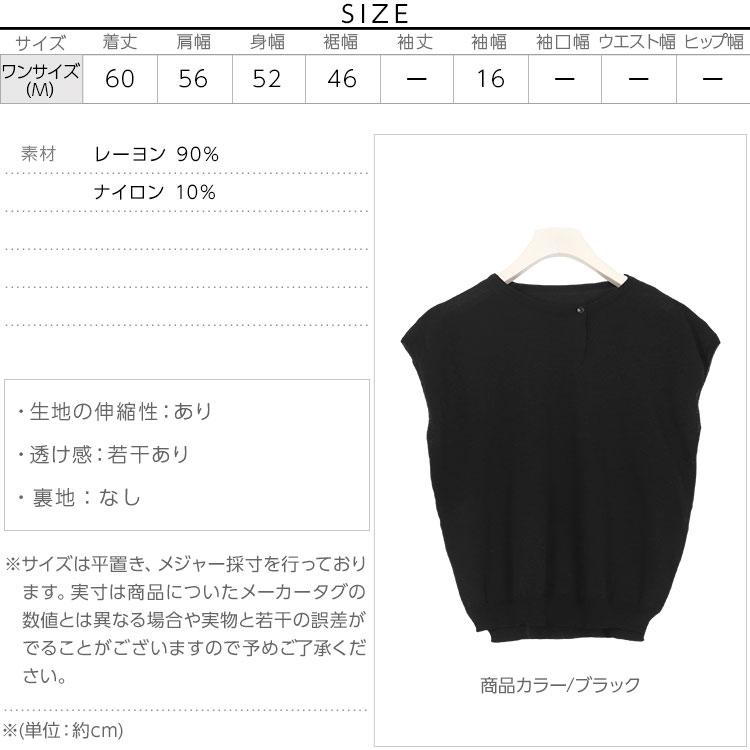 日本Kobe lettuce /  OL必備百搭款半袖上衣  / c3898-日本必買 日本樂天直送(1890) 3