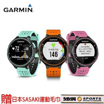 【專案賣場】Garmin Forerunner 235 GPS腕式心率跑錶+日本SASAKI運動毛巾   再加贈日本SASAKI運動毛巾 0