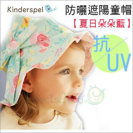 +蟲寶寶+韓國【Kinderspel】水滴精靈/ 人氣療育商品-抗UV‧防曬遮陽童帽 (夏日朵朵藍)《現+預》