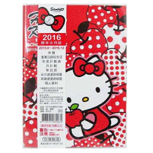 【真愛日本】15070700003 16跨年小月誌-點點蘋果紅   三麗鷗 Hello Kitty凱蒂貓 49元商品 日本帶回 帳本