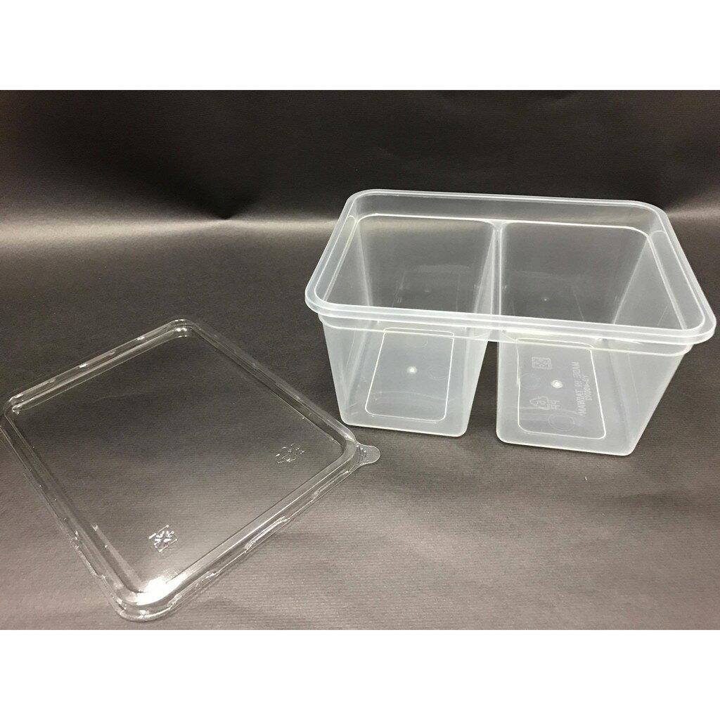 【嚴選SHOP】5入含蓋 800CC雙格分享盒 餅乾盒 點心盒 收納盒 蛋糕盒 PP盒 保鮮盒 塑膠盒 【S014】