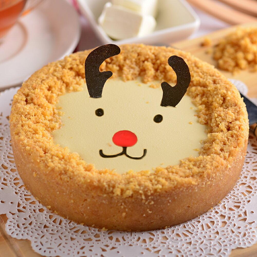 艾波索【聖誕麋鹿無限乳酪6吋】蘋果日報蛋糕評比冠軍!當麋鹿遇上無限乳酪!陪你歡樂過聖誕!