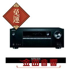 【金曲音響】ONKYO TX-SR373 5.1聲道AV環繞擴大機