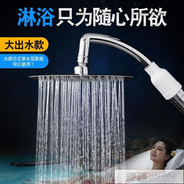 淋浴噴頭手持花灑噴頭浴室蓮蓬頭淋雨噴頭套裝熱水器增壓花灑噴頭【居家家】