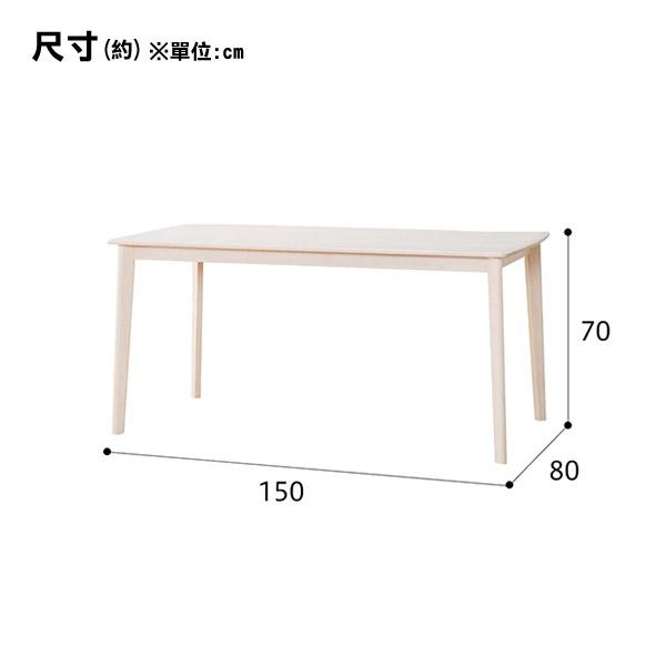 ◎實木餐桌 ALNUS 15080 WW 櫸木 NITORI宜得利家居 7