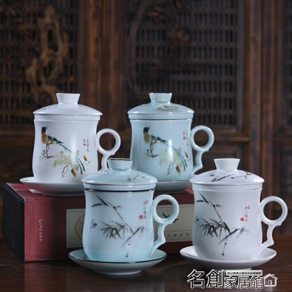 杯子 手繪陶瓷茶杯創意大容量男女士個人杯泡茶杯子帶蓋過濾馬克杯禮品 名創家居