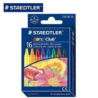 施德樓 MS220NC16 快樂學習 無毒安全油蠟筆16色入 / 盒