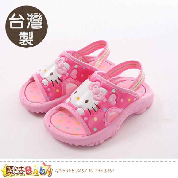 女童鞋 台灣製Hello kitty鬆緊帶幼兒拖鞋 魔法Baby~sk0332