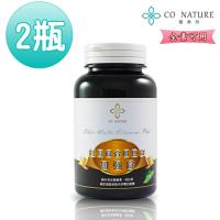 銀髮族用品與保健【CO NATURE】銀髮綜合維他命加強錠(90顆/瓶) 2瓶