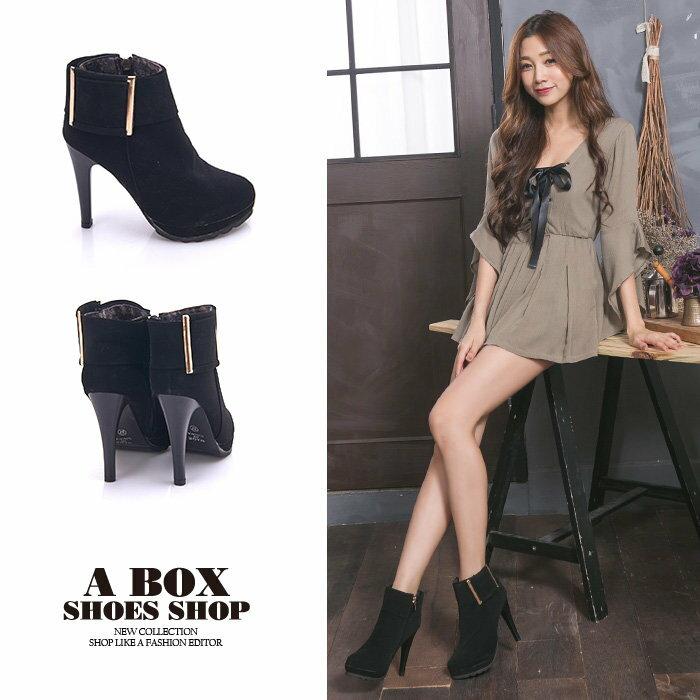 【KD8901】時尚質感麂皮 保暖刷毛 側拉鍊穿拖 11CM細高跟短靴 高跟鞋 黑色