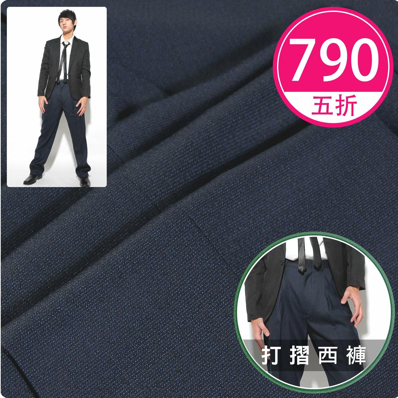 西裝褲.打摺西褲.深藍→布料偏薄. 西裝褲~170721~123~牛仔大學 32~42吋