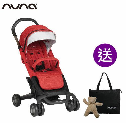 【贈送收納袋+玩具(隨機)】荷蘭【Nuna】Pepp Luxx 二代時尚手推車(紅色)