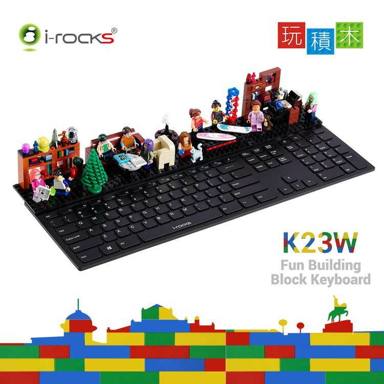 【迪特軍3C】i-Rocks IRK23W 積木鍵盤 黑色 剪刀腳積木鍵盤 2年保固 【迪特軍3C】i-Rocks IRK23W 積木鍵盤 白色 剪刀腳積木鍵盤 2年保固 電腦鍵盤 文具鍵盤 K23W