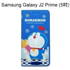 哆啦A夢皮套[麵包]SamsungGalaxyJ2PrimeG532(5吋)小叮噹【正版授權】