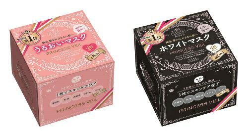 日本原裝進口 KOSE 高絲~ 肌膚調理美白面膜 / 肌膚調理保濕面膜 (46片與8片組)