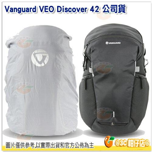 精嘉 VANGUARD VEO DISCOVER 42 公司貨 後背包 攝影後背包 附雨罩 9吋平板 相機包 1