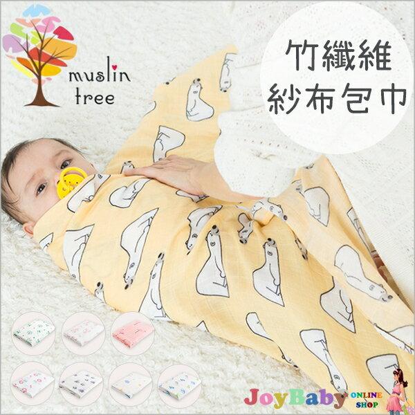 紗布包巾蓋被-荷蘭Muslin tree竹纖維雙層嬰兒空調被子-JoyBaby