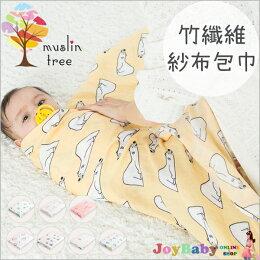 紗布包巾 荷蘭 竹纖維雙層嬰兒空調被子