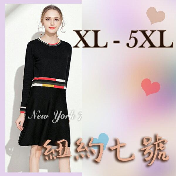 大尺碼歐美款拼接顯瘦長袖洋裝XL-5XL【紐約七號】A1-387