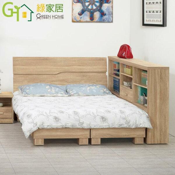 【綠家居】米利瑪時尚5尺雙人床片床台組合(二色可選+側邊櫃+不含床墊)