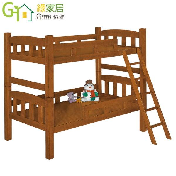 【綠家居】查特時尚3.5尺實木單人雙層床台組合(二色可選+不含床墊)