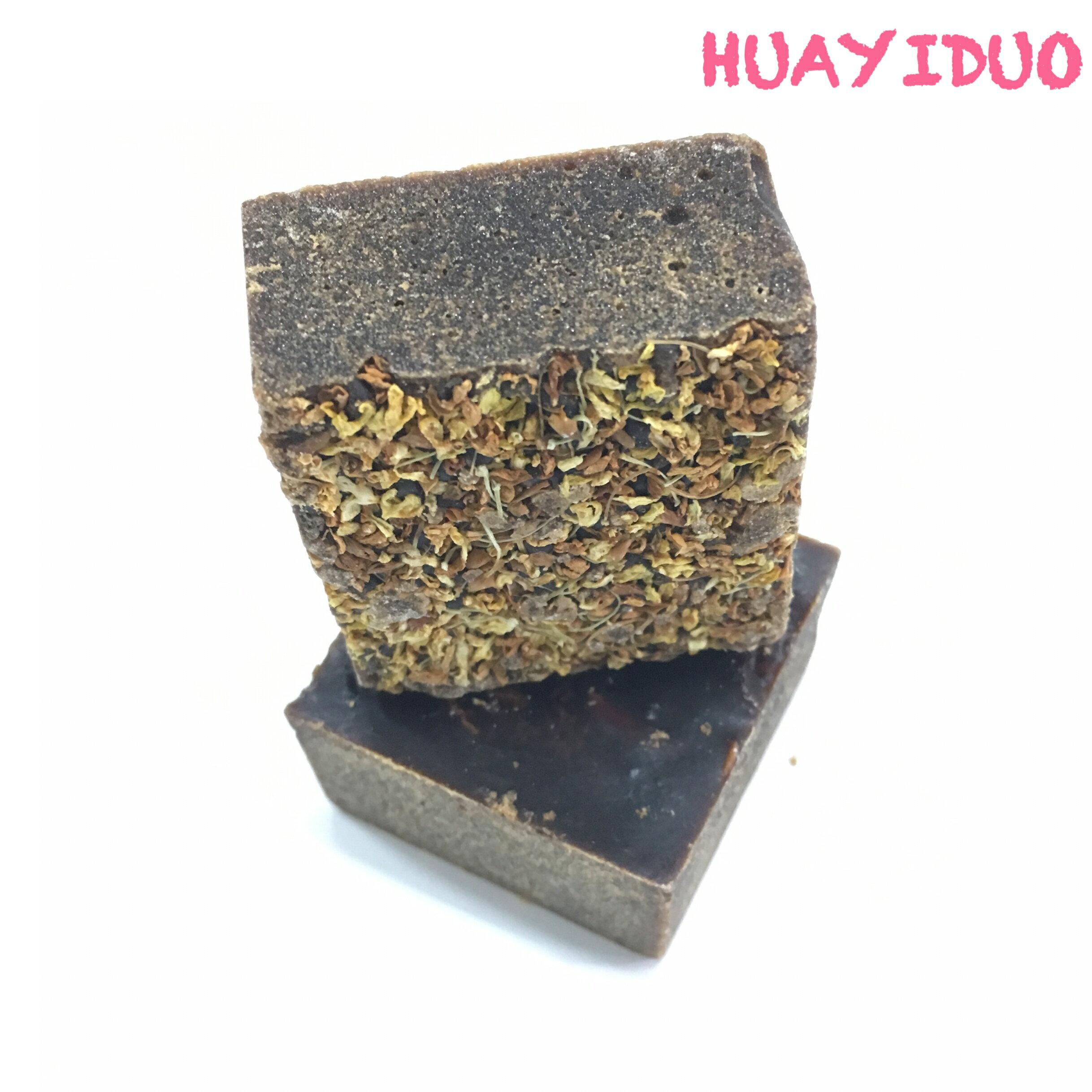 【桂花黑糖塊】300g夾鏈立袋 黑糖茶磚/養生飲
