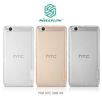 NILLKIN本色TPU軟套 / HTC ONE X9/手機殼/保護套/背蓋/TPU殼/軟套/透明殼 【馬尼行動通訊】