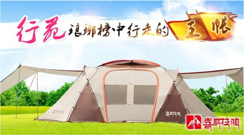 喜馬拉雅~行苑 豪華4~8人帳 雙層帳 帳篷 一室一廳 防大雨 露營 戶外休閒(吊掛帳 可另加購價$2450)