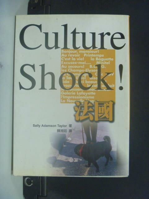 ~書寶 書T8/地理_KEQ~Culture Shock法國_Sally Adamson