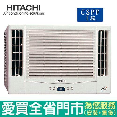 HITACHI日立9-10坪RA-60QV精品變頻窗型冷氣 含配送到府+標準安裝【愛買】