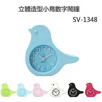 小玩子 無敵王 馬卡龍 超靜音 鬧鐘 立鐘 小鳥 可愛 立體 美觀 特別 SV-1348