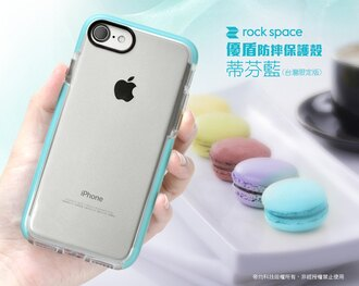 rock space【iPhone 7/8 4.7吋】優盾G1系列防摔手機保護殼(蒂芬藍)