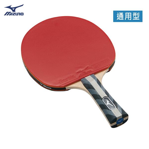 83GTT78009FL(黑灰)通用型桌球拍MM01【美津濃MIZUNO】