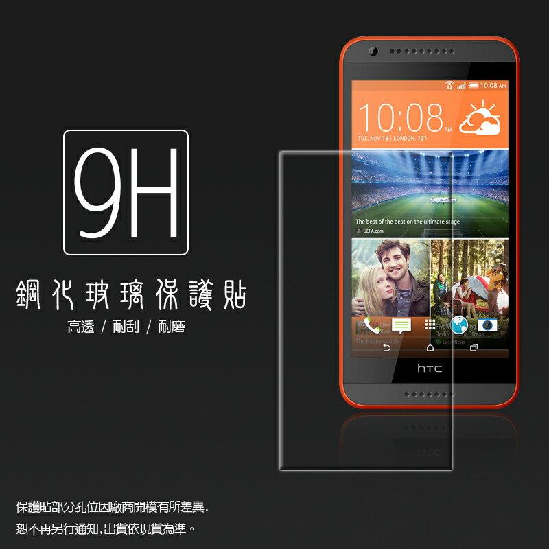超高規格強化技術 HTC Desire 620  620G 鋼化玻璃保護貼  強化保護貼